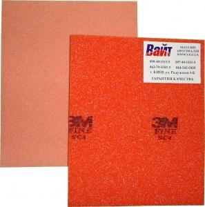 Купить 03809/50883 Абразивная губка Softback 3M, 115x140мм, fine (тонкая), P280 - Vait.ua