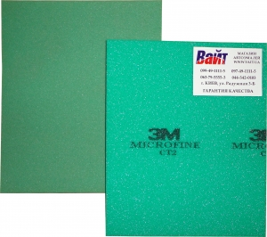 Купить 50884 Абразивная губка Softback 3M, 115x140мм, microfine (микротонкая), P800-1000 - Vait.ua