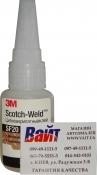 SF20 20 Цианоакрилатный клей 3M Scotch-Weld™ высокой текучести 20сПз 3-30сек, 20г