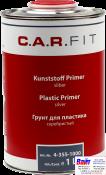 4-355-1000, C.A.R.FIT, Plastic Primer, Грунт для пластика, серебристый, 1,0л