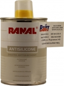 Добавка антисиликоновая в краску Ranal, 0,3л