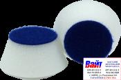 44511 Круг полировальный конусообразный PYRAMID на липучке твердый, белый, 50 х 25mm