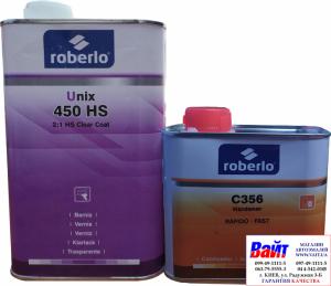 Купить 2К Акрилово-полиуретановый лак Roberlo UNIX 450HS (1л) + БЫСТРЫЙ отвердитель C356 (0,5л) - Vait.ua