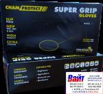 Перчатки нитриловые CHAMALEON Super Grip, размер M (упаковка 80 шт.), стойкие к химикатам
