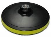 Оправка CARFIT для полировальных дисков, диаметр 150 мм