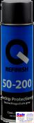 50-200-0502, Q-Refinish, Антигравийное покрытие 500мл, серое (аэрозоль)