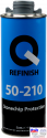50-210-1002, Q-Refinish, Антигравийное покрытие, серое, 1кг