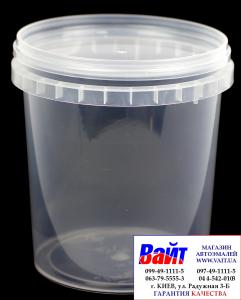 Купить Тара пластиковая с крышкой, 500 мл - Vait.ua
