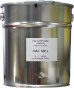 Эмаль полиуретановая RAL 5012 в комплекте с отвердителем и растворителем, банка 10л