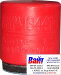 50199 Шлифовальный блок 3M красный для абразивных кругов, d32мм