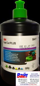 Купить 50417 Абразивная полировальная паста 3М™ Perfect it™ III Fast Cut Plus, 500гр - Vait.ua