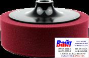 52407 Круг полировальный PYRAMID Premium с резьбой М14, d150мм, мягкий, бордовый