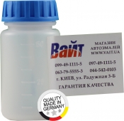 Емкость пластиковая МР с кисточкой для автоэмали (50 мл)
