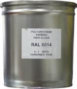Эмаль полиуретановая RAL 6014 в комплекте с отвердителем и растворителем, банка 5л