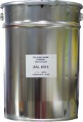 Эмаль полиуретановая RAL 6016 в комплекте с отвердителем и растворителем, банка 20л