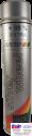 604007 Эмаль для дисков серебряная Motip Special Edition, 600 мл