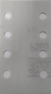 Купить 60402 3М Абразивные листы 395L Hookit II, 8отв., серые, 70мм x 127мм P360 - Vait.ua