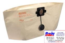 Купить Мешок пылесборный для пылесоса Rupes S135/S235E/S235EP (комплект из 5 штук) - Vait.ua