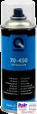 70-450-0400, Q-Refinish, 1К Clearcoat, Прозрачный лак, аэрозоль 400мл