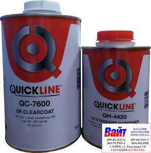 Купить 2К акрил-уретановый быстросохнущий лак QuickLine Antiscratch HS QC-7600 (1л) + отвердитель QH-4420 (0,5л) - Vait.ua
