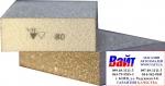 Абразивный блок 4-х сторонний SIA, 98x69x26мм, Р80