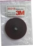 Двусторонняя клейкая лента 3M, 6мм х 2м