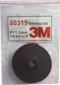 Двусторонняя клейкая лента 3M, 9мм х 1м