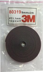Купить Двусторонняя клейкая лента 3M, 9мм х 2м - Vait.ua
