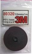 Двусторонняя клейкая лента 3M, 12мм х 1м