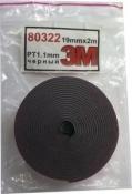 Двусторонняя клейкая лента 3M, 19мм х 2м