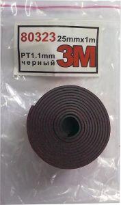 Купить Двусторонняя клейкая лента 3M, 25мм х 1м  - Vait.ua