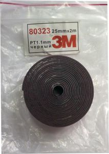 Купить Двусторонняя клейкая лента 3M, 25мм х 2м  - Vait.ua