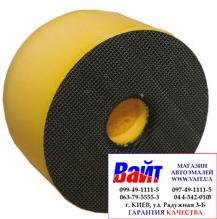 Купить Ручной шлифовальный блок Mirka 77 мм мягкий с центральным отверстием на липучке - Vait.ua
