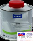 Standox Hardener Easy MS 20-30, Отвердитель нормальный, (0,5л), 02086226, 86226, 4024669862263