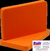 88015 Шлифовальный блок Pyramid Medium 150х90х15мм, мягкий, оранжевый