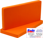 88020 Шлифовальный блок Pyramid Large 195х90х15мм, мягкий, оранжевый