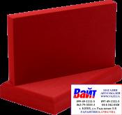 89010 Шлифовальный блок Pyramid Standart 125х75х20мм, твердый, красный