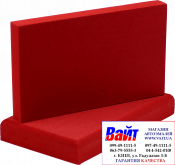 89015 Шлифовальный блок Pyramid Medium 150х90х20мм, твердый, красный