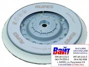 Диск-подошва RUPES MULTIHOLE для шлифовальных машинок типа ER03/05 (Festool) 49 отв., мягкая, Ø 150 мм, М8, липучка