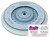 Диск-подошва RUPES MULTIHOLE для шлифовальных машинок типа ER03/05 (Festool) 49 отв., жесткая, Ø 150 мм, М8, липучка