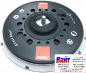 Диск-подошва для шлифовальных машинок Rupes BR-ER-RH, жесткая, Ø 150 мм, мультидырочная, М8, липучка.