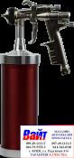 AH093212 ANI AS/215 Пистолет - распылитель для нанесения консервирующих средств с плоским факелом 11/A (внешняя резьба 1/4M) AS/215 / V-25 Ø2,5