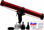 AH094709 ANI SAM/3-SSL Пневматический пистолет выдавливатель - распылитель 2 в 1 для сашет 400мл и 620мл 11/A (внешняя резьба 1/4M) SAM/3-SSL
