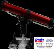 AH095701 ANI KIT SAM/2002 Пневматический пистолет выдавливатель - распылитель 2 в 1 для гильз 310мл и сашет 400мл 11/A (внешняя резьба 1/4M) KIT SAM/2002
