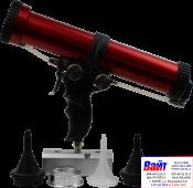 AH096101 ANI SAM/3-CS Пневматический пистолет выдавливатель - распылитель 2 в 1 для гильз 310мл 11/A (внешняя резьба 1/4M) KIT SAM/3-CS
