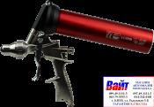 AH1801011A (AH095653) ANI F1/SAM Пневматический пистолет распылитель для гильз 310мл 11/A (внешняя резьба 1/4M) F1/SAM