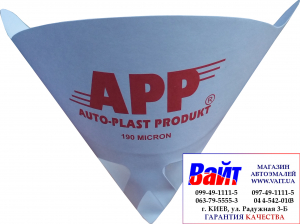 Купить Сито APP для краски Economic APP - нейлон, 190 микрон - Vait.ua