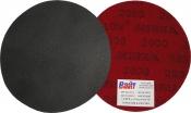 Абразивные полировальные диски Abralon™, d 77мм, P2000