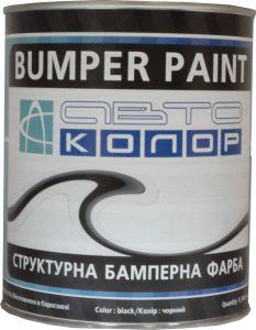 Купить Структурная краска для бамперов Автоколор однокомпонентная, черная - Vait.ua