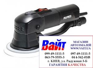 Купить Эксцентриковая электрическая шлифовальная машинка Rupes BR 106AE c пылеотводом - Vait.ua